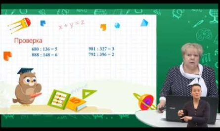 4 класс / Математика / Деление на трехзначное число когда  частном одна цифра
