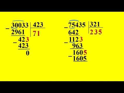4   класс Математика   Письменное деление на трехзначное число mp4 2 часть
