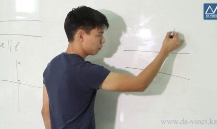 6 класс, 23 урок, Пересечение прямых