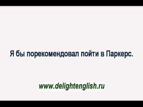Уроки английского языка бесплатно  test13