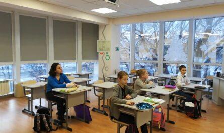 Урок в 4 классе по окружающему миру Путешествие по климатическим зонам России