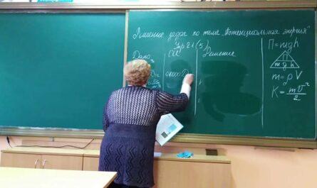 Урок физики  Решение задач по теме Потенциальная энергия 7 класс