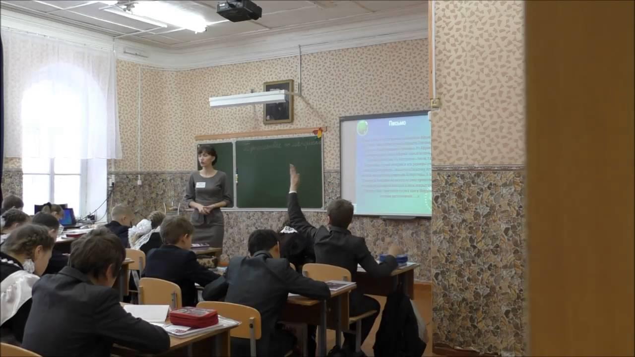 Урок географии в 5 классе ''Путешествие по материкам''   учитель Лютова И Н