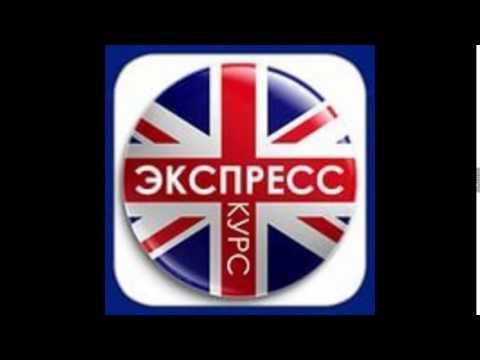 курсы английского языка онлайн для начинающих бесплатно