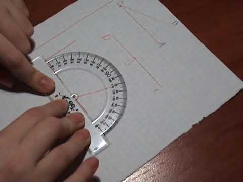 Углы и их измерение 5 класс
