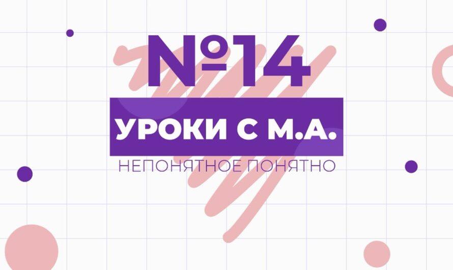 Математика 6 класс Мордкович. Диаграммы. П.34. Часть 1.