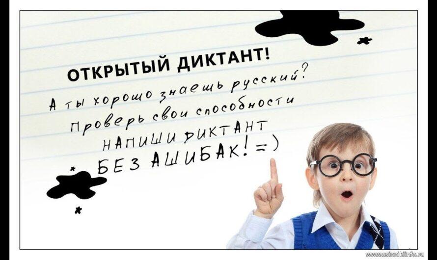 Онлайн 4 класс Литературное чтение Контрольный тест за год  Дистанционная школа языка