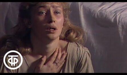 У.Шекспир. Ромео и Джульетта. Серия 2. Постановка А.Эфроса (1982)