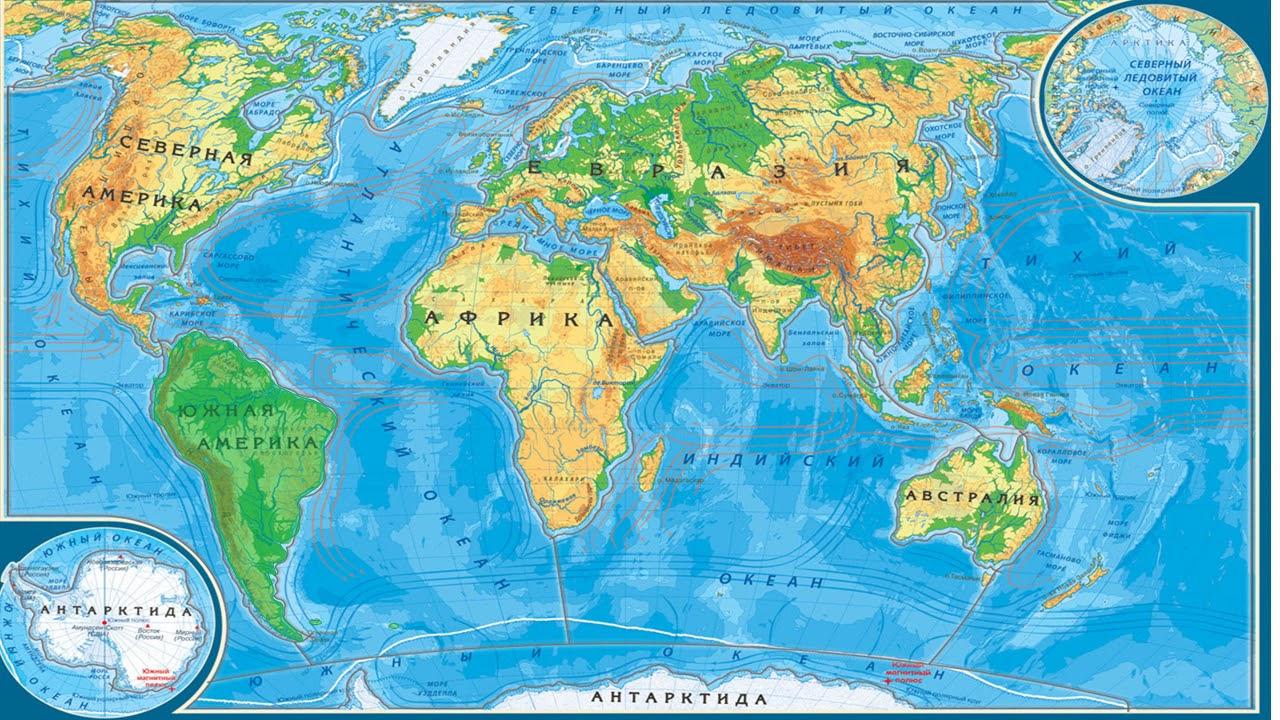 Путешествие по материкам (Северная Америка и Южная Америка)
