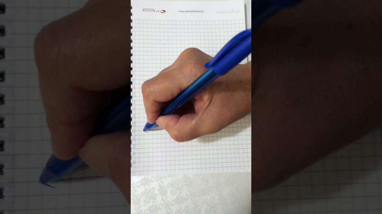 Перпендикулярные и параллельные прямые  Математика 6 класс