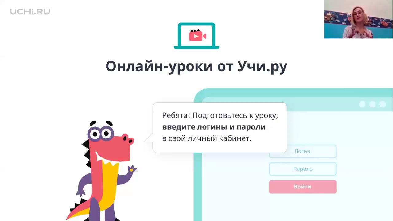 Русский язык 4 класс- морфологический разбор глагола.