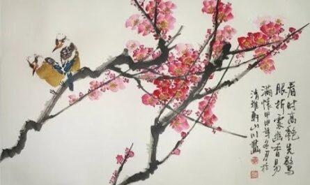 ПРАВИЛА ЯПОНСКОЙ ЖИЗНИ: Японская поэзия