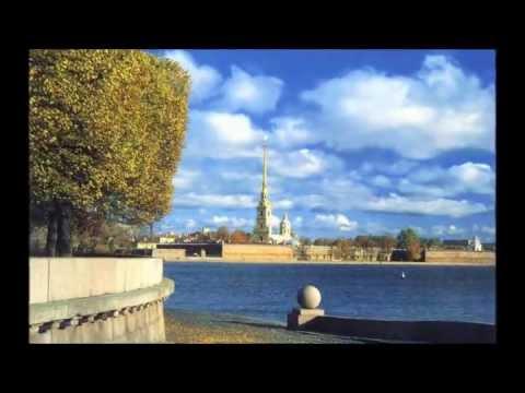 Город на Неве...