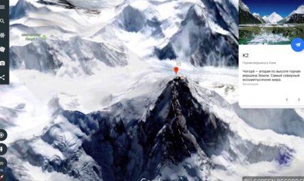 ПУТЕШЕСТВИЕ ПО ПЛАНЕТЕ ЗЕМЛЯ#1 - ТОП 5 высочайших гор