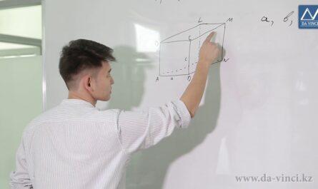 5 класс, 20 урок, Прямоугольный параллелепипед