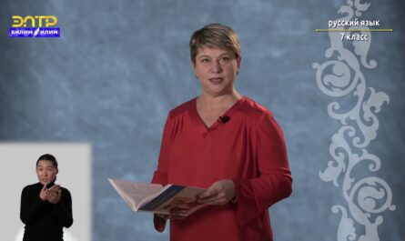 7 класс   русский язык   степени сравнения наречий