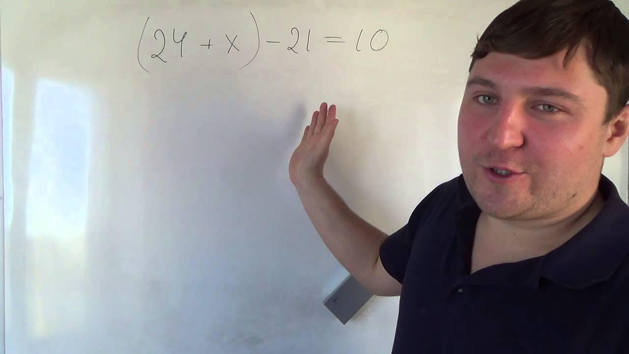Математика 5 класс. 13 октября. Уравнения #5