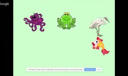 Окружающий мир 1 класс Как живут растения и животные