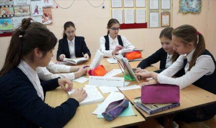 Урок русского языка в 7 классе по теме «Повторение и обобщение изученного по теме «Наречие».