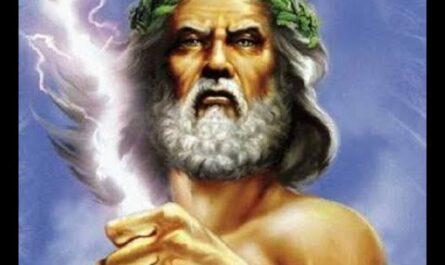 Религия древних греков. История 5 класс.