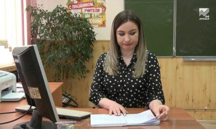 Учимся дома. 6 класс. Русский язык: НЕ с именами существительными