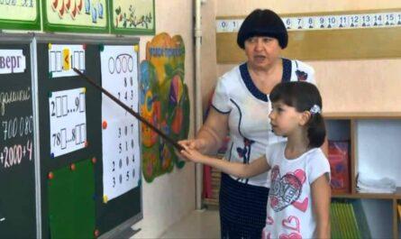 Видеоурок по математике О.И. Зарубиной