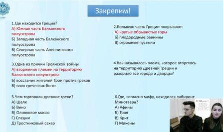 16.12.2020 15:00 5К История