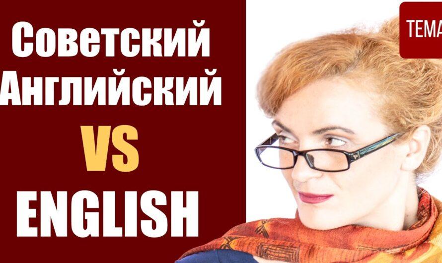 КАК УБИВАЛИ ВАШ АНГЛИЙСКИЙ В ШКОЛЕ. ft Полиглот Дмитрий Петров.