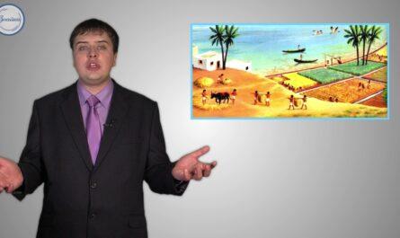 История 5 кл Государство на берегах Нила