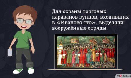 20 Новгородская республика, 6 кл