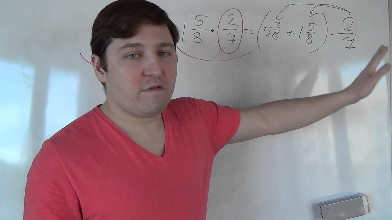Математика 6 класс. Распределительное свойство умножения