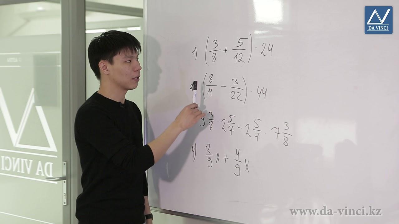 6 класс, 15 урок, Применение распределительного свойства умножения