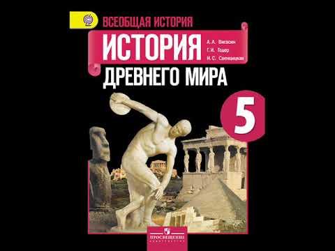 41. Города Эллады подчиняются Македонии
