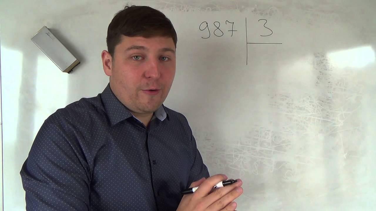 Математика 4 класс. 22 сентября.  Деление чисел в столбик