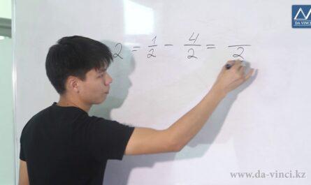 6 класс, 11 урок, Вычитание рациональных чисел