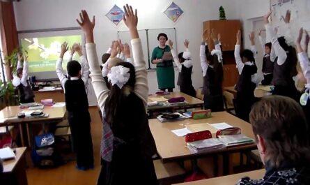 Открытый урок окружающего мира в 3-А классе