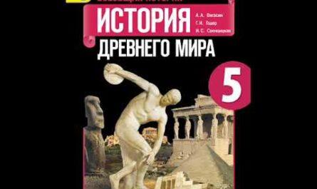 40. Афинская демократия при Перикле