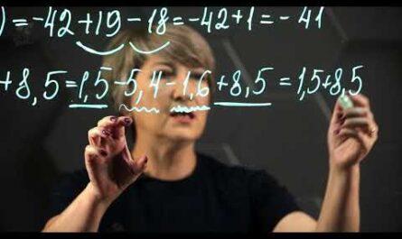 Сложение и вычитание рациональных и отрицательных рациональных чисел. Практическая часть. 6 класс.