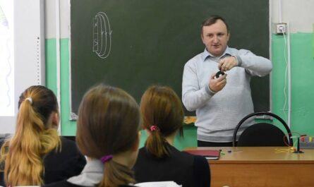 Урок по физике в 9 классе Электромагнитное поле