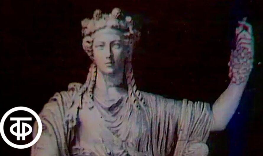 История. 5 класс. Театр Древней Греции (1972)
