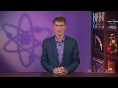 Курсы физики онлайн в Tашкенте | Радиоактивные превращения атомных ядер