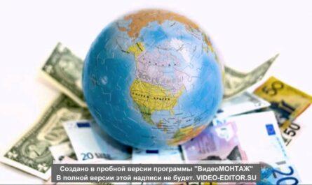 """Цифровой рассказ на тему """"Для чего нужна экономика? (цели обучения экономике)""""."""
