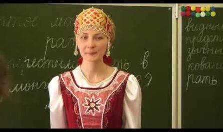 """Фрагмент урока по окружающему миру  на тему """"Иван III"""" в 4 классе"""